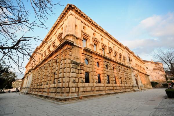 Alhambra Palacio de Carlos V